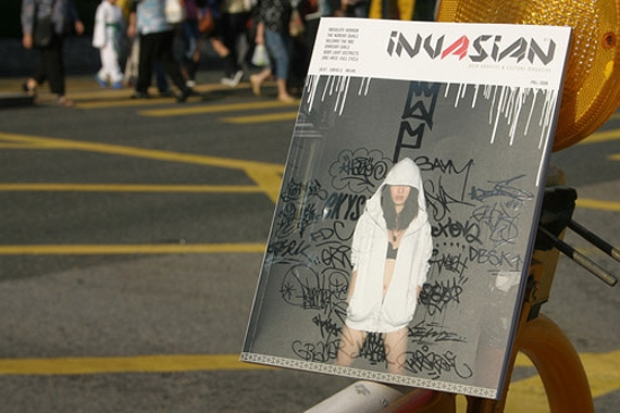 INVASIAN Magazine Issue 2.jpg
