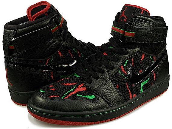 A Tribe Called Quest - Midnight Marauders - Air Jordan 1.jpg