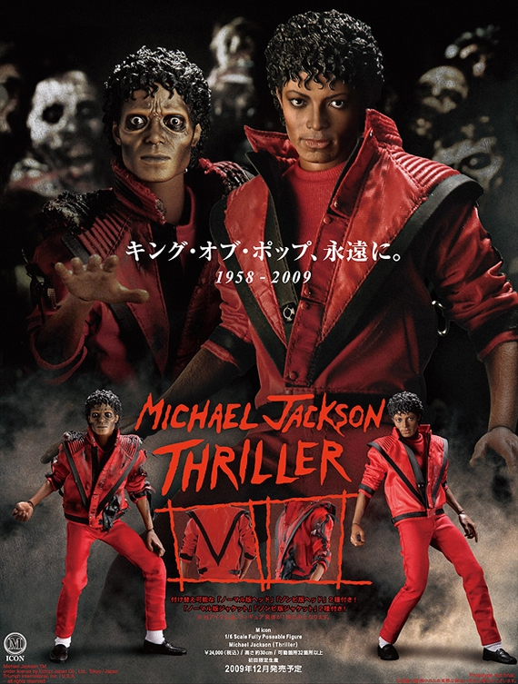 hot-toys-michael-jackson-thriller-figure-2.jpg