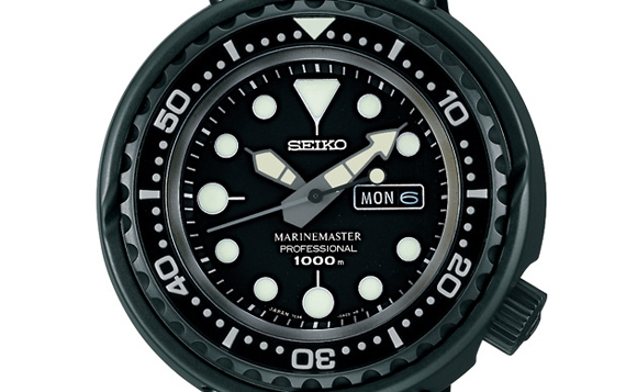 SEIKO PROSPEX MARINEMASTER PROFESSIONAL 1000m Watch.jpg