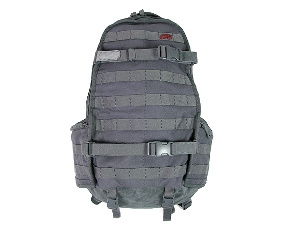 Nike SB Backpack.jpg