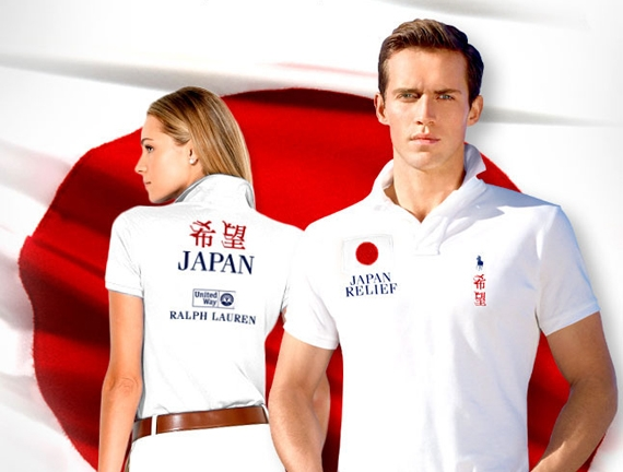 Hope Japan Polo by Ralph Lauren.jpg