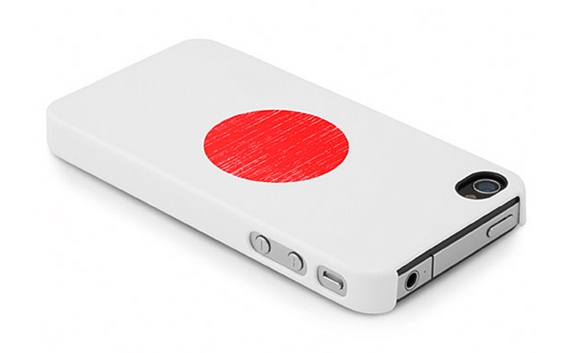 Incase Japan Solidarity Case for iPhone 4.jpg