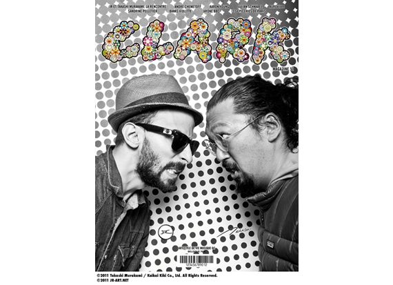 "Clark Magazine ""JR Meets Takashi Murakami"" Issue 51.jpg"